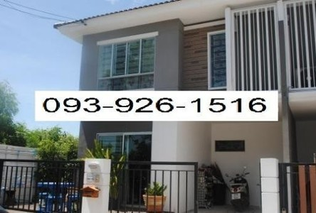 For Rent 3 Beds タウンハウス in Pathum Wan, Bangkok, Thailand