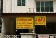 For Sale or Rent 3 Beds タウンハウス in Lam Luk Ka, Pathum Thani, Thailand