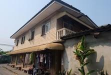 For Sale 9 Beds House in Huai Khwang, Bangkok, Thailand