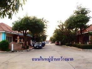 Located in the same area - Lam Luk Ka, Pathum Thani