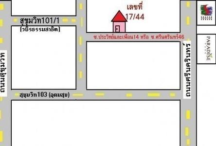В аренду: Дом с 3 спальнями в районе Phra Khanong, Bangkok, Таиланд