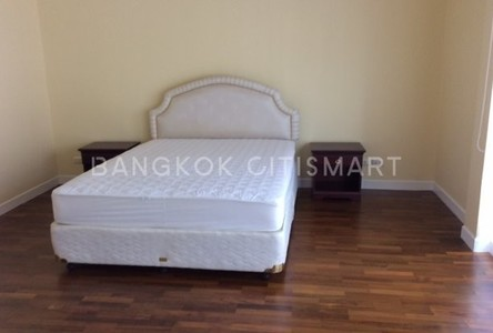 For Rent 4 Beds タウンハウス in Watthana, Bangkok, Thailand