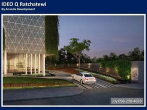 В том же районе - Ideo Q Ratchathewi
