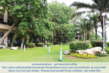 For Rent 1 Bed Condo in Tha Yang, Phetchaburi, Thailand