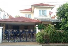 For Sale 3 Beds House in Nong Chok, Bangkok, Thailand