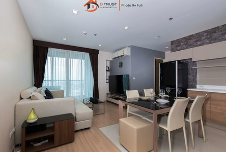 Продажа: Кондо с 2 спальнями возле станции BTS Saphan Khwai, Bangkok, Таиланд