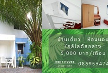 For Rent 1 Bed House in Thalang, Phuket, Thailand