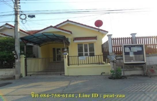 For Sale 2 Beds Townhouse in Bang Pa-in, Phra Nakhon Si Ayutthaya, Thailand | Ref. TH-ZJVWWFWH