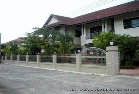 For Sale 4 Beds House in Mueang Trang, Trang, Thailand