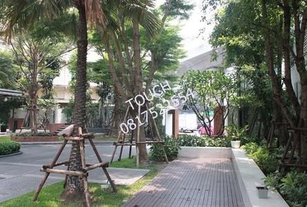 For Sale 2 Beds コンド in Bang Na, Bangkok, Thailand