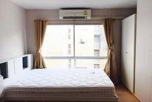 В аренду: Дом 23 кв.м. в районе Bang Kapi, Bangkok, Таиланд
