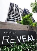 ตั้งอยู่ในอาคารเดียวกัน - โนเบิล รีวิล