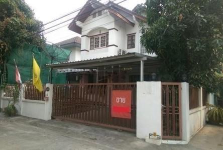 For Sale 4 Beds House in Bang Bon, Bangkok, Thailand