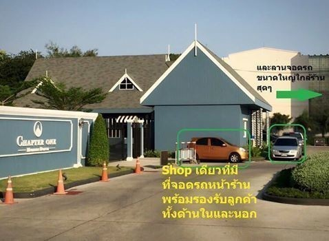 Chapter One - For Sale or Rent コンド 28 sqm in Rat Burana, Bangkok, Thailand | Ref. TH-QUCANZOM