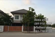For Sale 4 Beds 一戸建て in Mueang Samut Prakan, Samut Prakan, Thailand