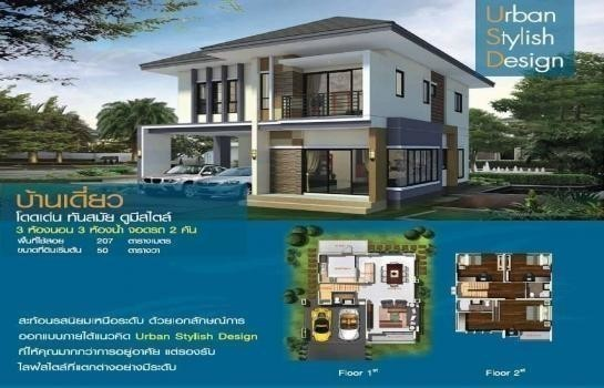 For Sale 3 Beds 一戸建て in Mueang Nakhon Si Thammarat, Nakhon Si Thammarat, Thailand | Ref. TH-WBMJECPK