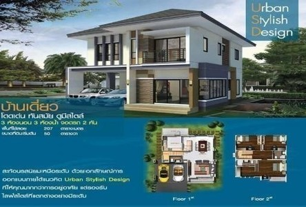 For Sale 3 Beds House in Mueang Nakhon Si Thammarat, Nakhon Si Thammarat, Thailand