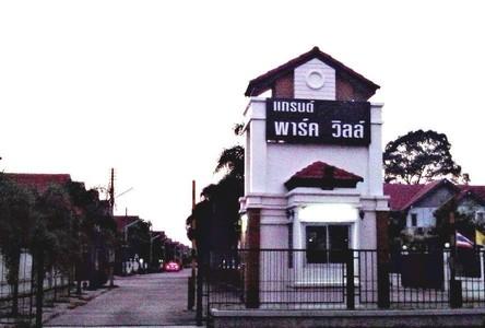 ขาย หรือ เช่า บ้านเดี่ยว 3 ห้องนอน ศรีราชา ชลบุรี