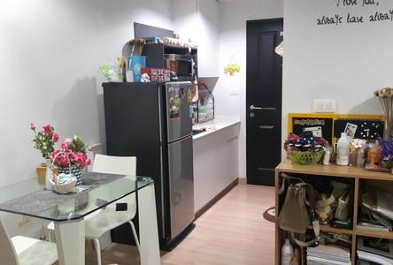 For Sale コンド 27.75 sqm in Huai Khwang, Bangkok, Thailand
