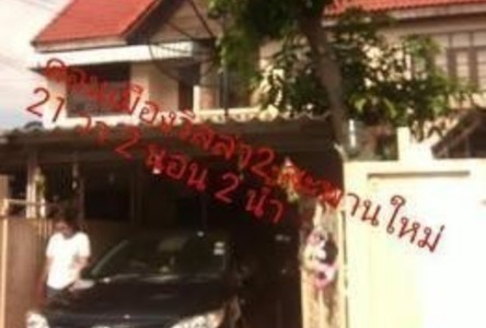 For Sale 2 Beds Townhouse in Bang Khen, Bangkok, Thailand