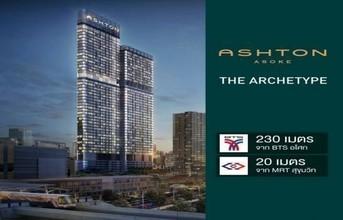 Located in the same area - Ashton Asoke