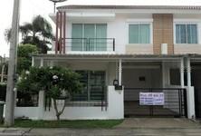 For Sale 3 Beds Townhouse in Sai Mai, Bangkok, Thailand