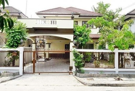 For Sale 4 Beds House in Min Buri, Bangkok, Thailand