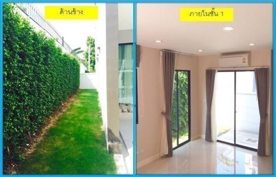 For Rent 3 Beds タウンハウス in Bang Kapi, Bangkok, Thailand | Ref. TH-ZCAAFPBV
