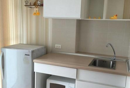 For Rent Condo 23 sqm in Pak Kret, Nonthaburi, Thailand