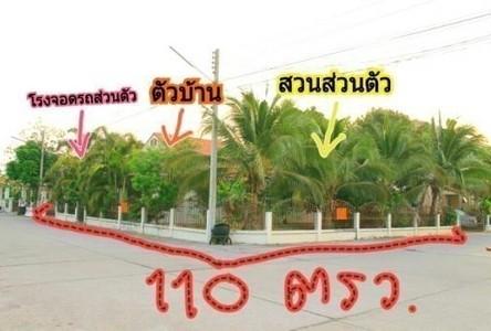 For Sale 2 Beds 一戸建て in Mueang Khon Kaen, Khon Kaen, Thailand