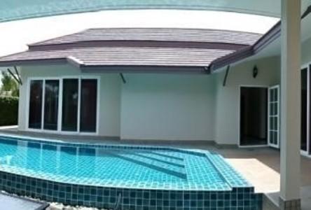 Продажа: Дом с 3 спальнями в районе Chonburi, East, Таиланд