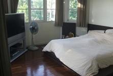 В аренду: Кондо с 4 спальнями в районе Bangkok, Central, Таиланд
