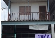 For Sale 2 Beds House in Lat Krabang, Bangkok, Thailand