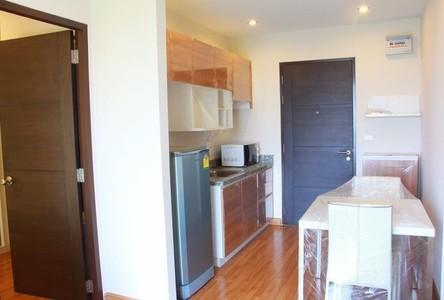 В аренду: Кондо c 1 спальней в районе Khan Na Yao, Bangkok, Таиланд