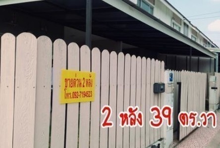 For Sale 6 Beds Townhouse in Sam Phran, Nakhon Pathom, Thailand