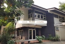 For Rent 4 Beds House in Chatuchak, Bangkok, Thailand