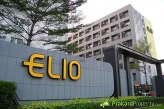 Located in the same area - Elio Condo