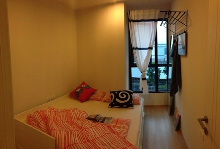 For Sale or Rent 2 Beds Condo in Pak Kret, Nonthaburi, Thailand