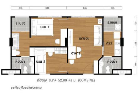 Продажа: Кондо с 2 спальнями в районе Mueang Samut Prakan, Samut Prakan, Таиланд