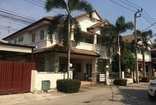 For Sale 4 Beds House in Saphan Sung, Bangkok, Thailand