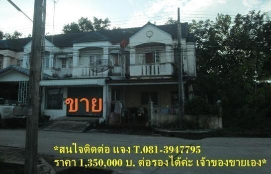 For Sale 3 Beds タウンハウス in Mueang Rayong, Rayong, Thailand | Ref. TH-KQDKCHBX