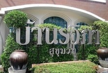 For Rent 4 Beds Townhouse in Phra Khanong, Bangkok, Thailand