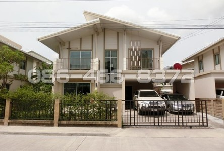 For Sale 3 Beds House in Bang Phli, Samut Prakan, Thailand