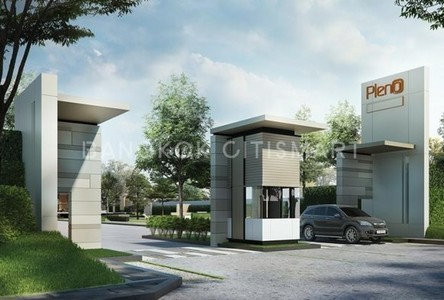 For Sale 2 Beds タウンハウス in Khlong Sam Wa, Bangkok, Thailand