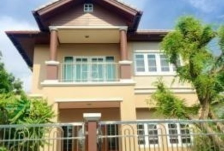 For Sale 5 Beds House in Prawet, Bangkok, Thailand