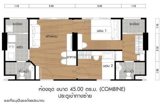 For Sale or Rent 2 Beds House in Bang Khen, Bangkok, Thailand | Ref. TH-NUDRVGTG