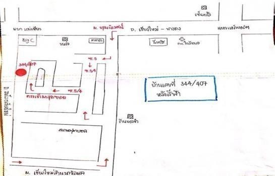 For Sale 3 Beds タウンハウス in Mueang Chiang Mai, Chiang Mai, Thailand | Ref. TH-IFDSKXVB