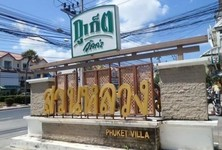 For Sale 2 Beds タウンハウス in Mueang Phuket, Phuket, Thailand