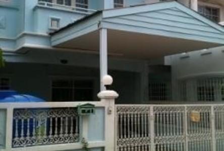 For Sale 3 Beds Townhouse in Khlong Sam Wa, Bangkok, Thailand