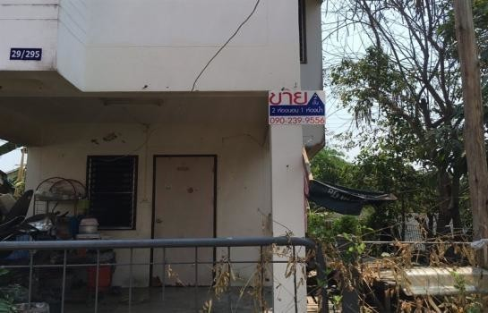 For Sale 2 Beds House in Nong Chok, Bangkok, Thailand | Ref. TH-IPODRRKH